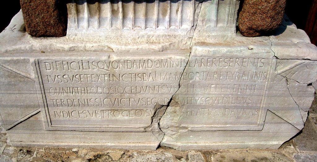 Обелиск Феодосия в Стамбуле