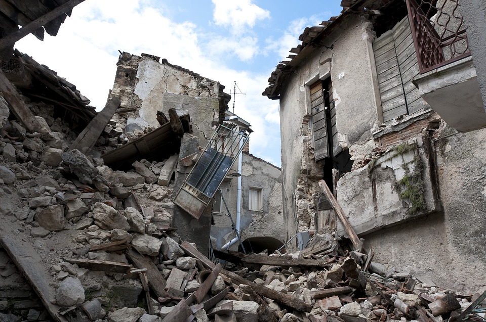 Землетрясения в Турции